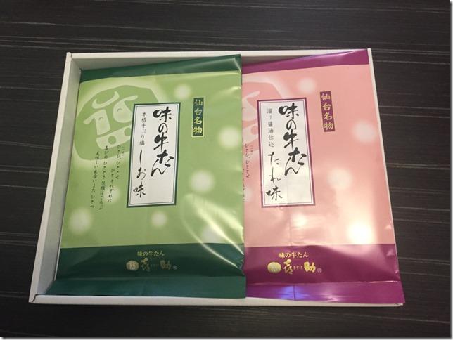 宮城県仙台市10000_0118到着0716賞味期限